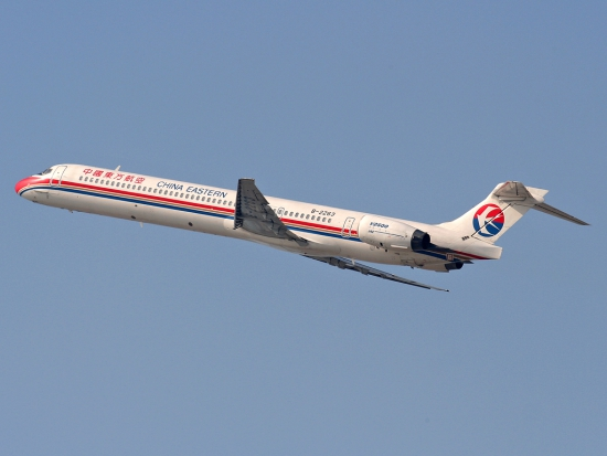 China Eastern Airlines (Forrás: Wikimedia Commons)